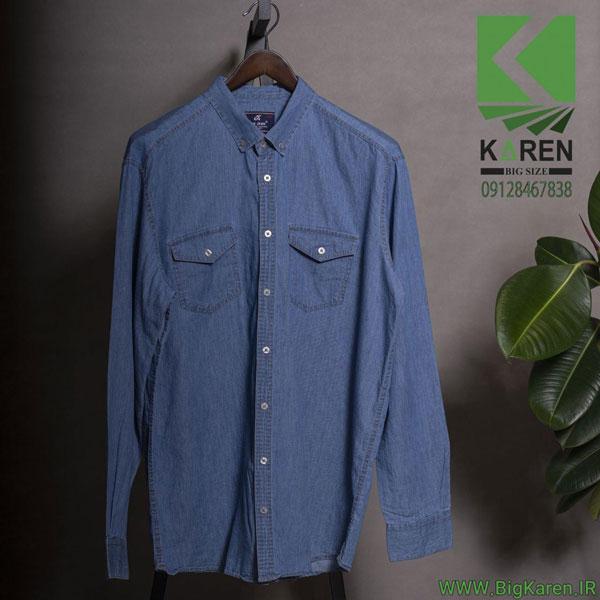 پیراهن سایز بزرگ جین مردانه دو جیب رنگ آبی روشن خرید اینترنتی از سایت بیگ کارن