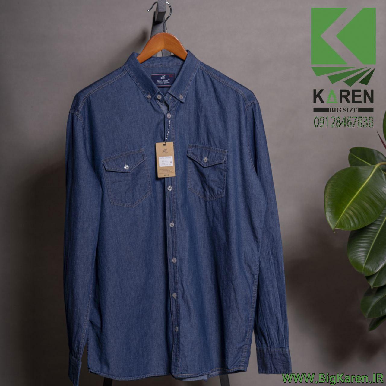 پیراهن سایز بزرگ جین مردانه دو جیب رنگ آبی وسط خرید اینترنتی از سایت بیگ کارن