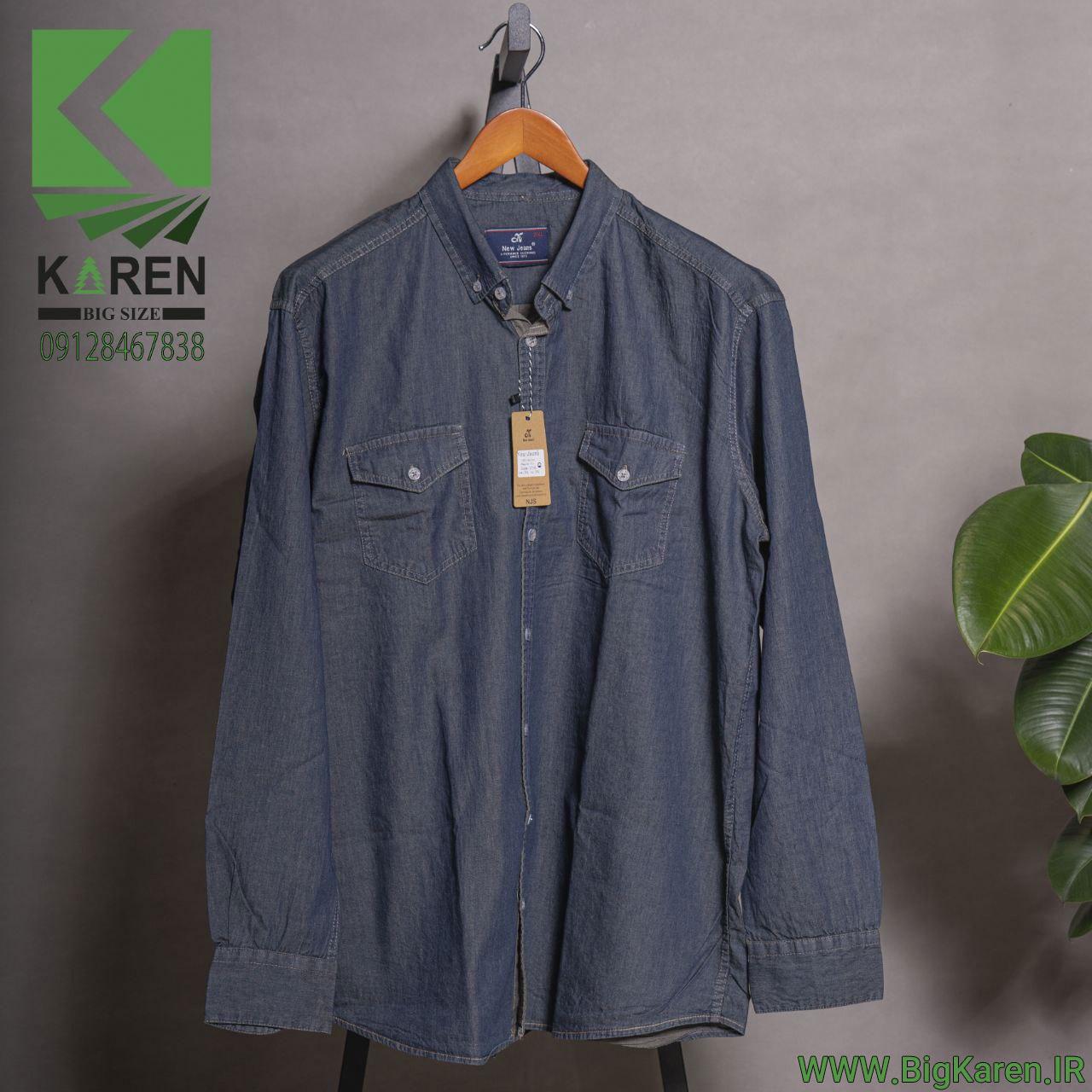 پیراهن سایز بزرگ جین مردانه دو جیب رنگ سرمه ای خرید اینترنتی از سایت بیگ کارن