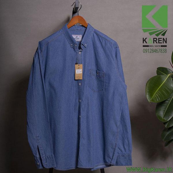 پیراهن سایز بزرگ مردانه آستین بلند جین تک جیب رنگ آبی روشن خرید اینترنتی با ارسال رایگان