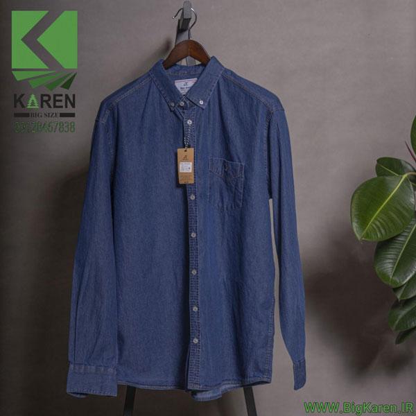 پیراهن سایز بزرگ مردانه آستین بلند جین تک جیب رنگ آبی وسط خرید اینترنتی از سایت بگی کارن