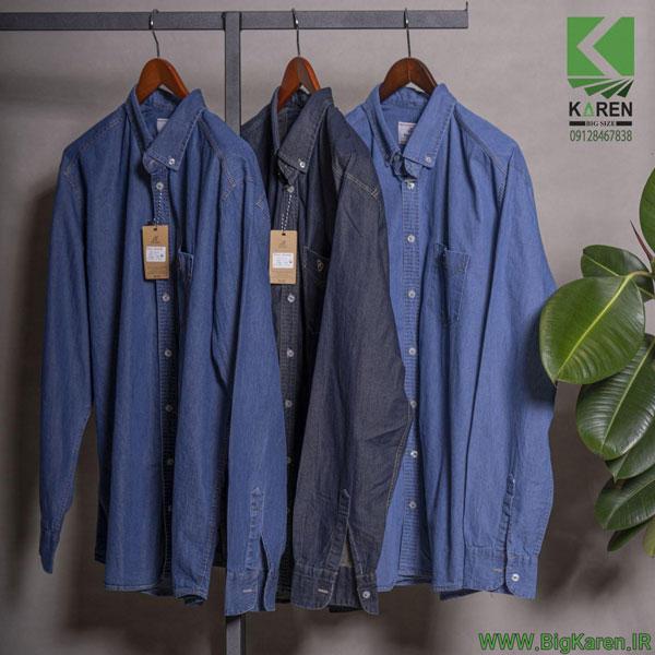 پیراهن سایز بزرگ مردانه آستین بلند جین تک جیب خرید اینترنتی از سایت بیگ کارن