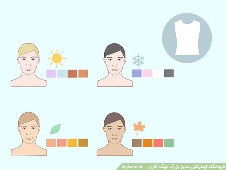 انتخاب رنگ لباس بر اساس فصل ها