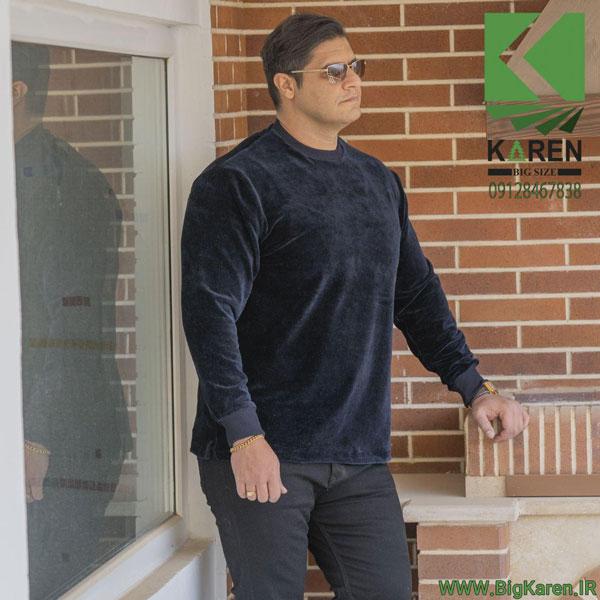بلوز سایز بزرگ مردانه مخمل کبریتی ساده رنگ سرمه ای خرید اینترنتی از سایت بیگ کارن