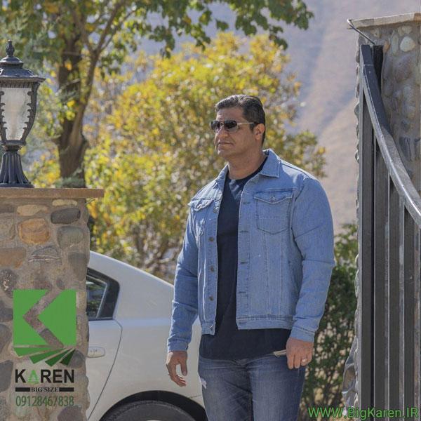 کاپشن سایز بزرگ مردانه جین دو جیب رنگ روشن خرید اینترنتی با ارسال رایگان