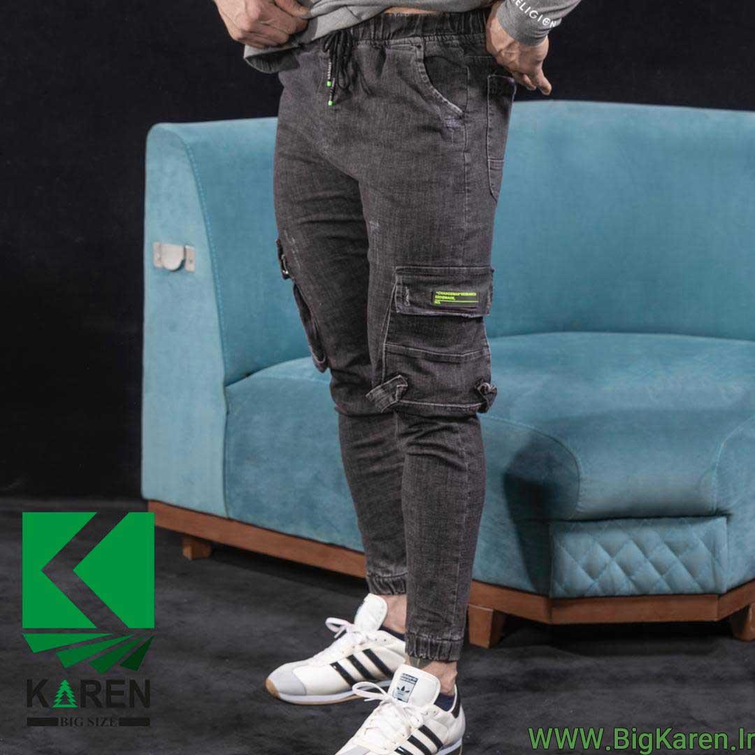 شلوار جین مشکی زاپ دار شیش جیب سایز بزرگ