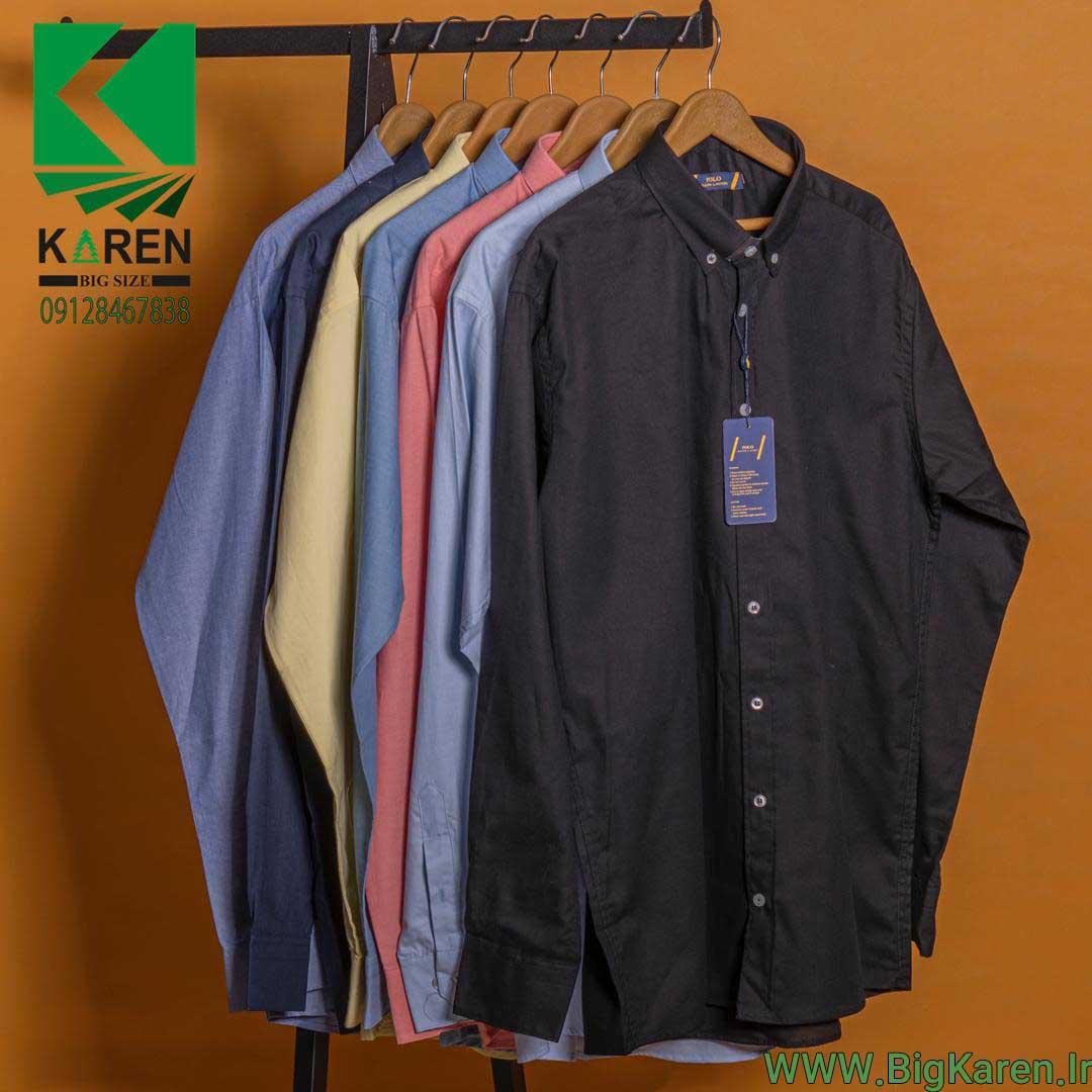 پیراهن سایز بزرگ polo در ۷ رنگ