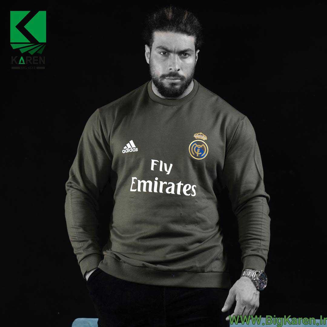 دورس سایز بزرگ رنگ سبز مدل Real Madrid