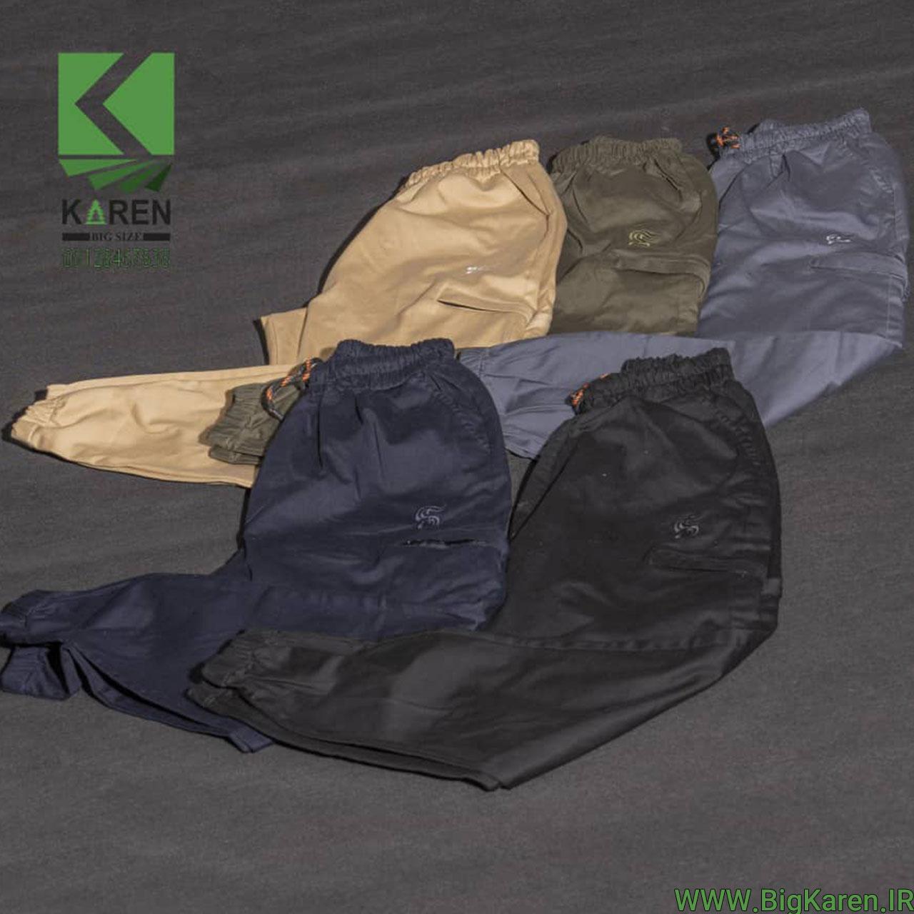 شلوار سایز بزرگ ۶ جیب کتان فول کش در ۵ رنگ خرید اینترنتی از سایت بیگ کارن