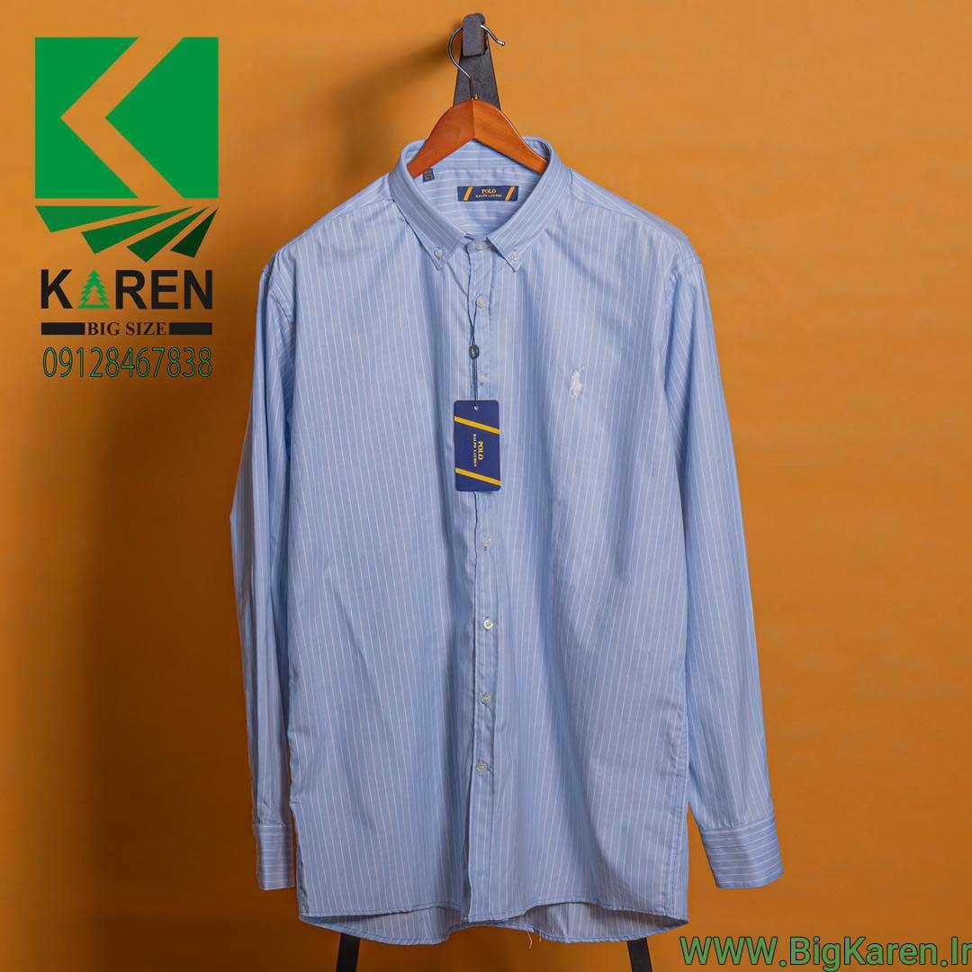پیراهن آبی روشن سایز بزرگ راه راه با ارسال سریع