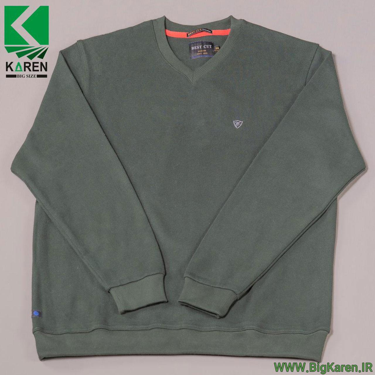 بلوز سایز بزرگ سلانیک یقه هفت مردانه رنگ سبز خرید آنلاین با ارسال رایگان