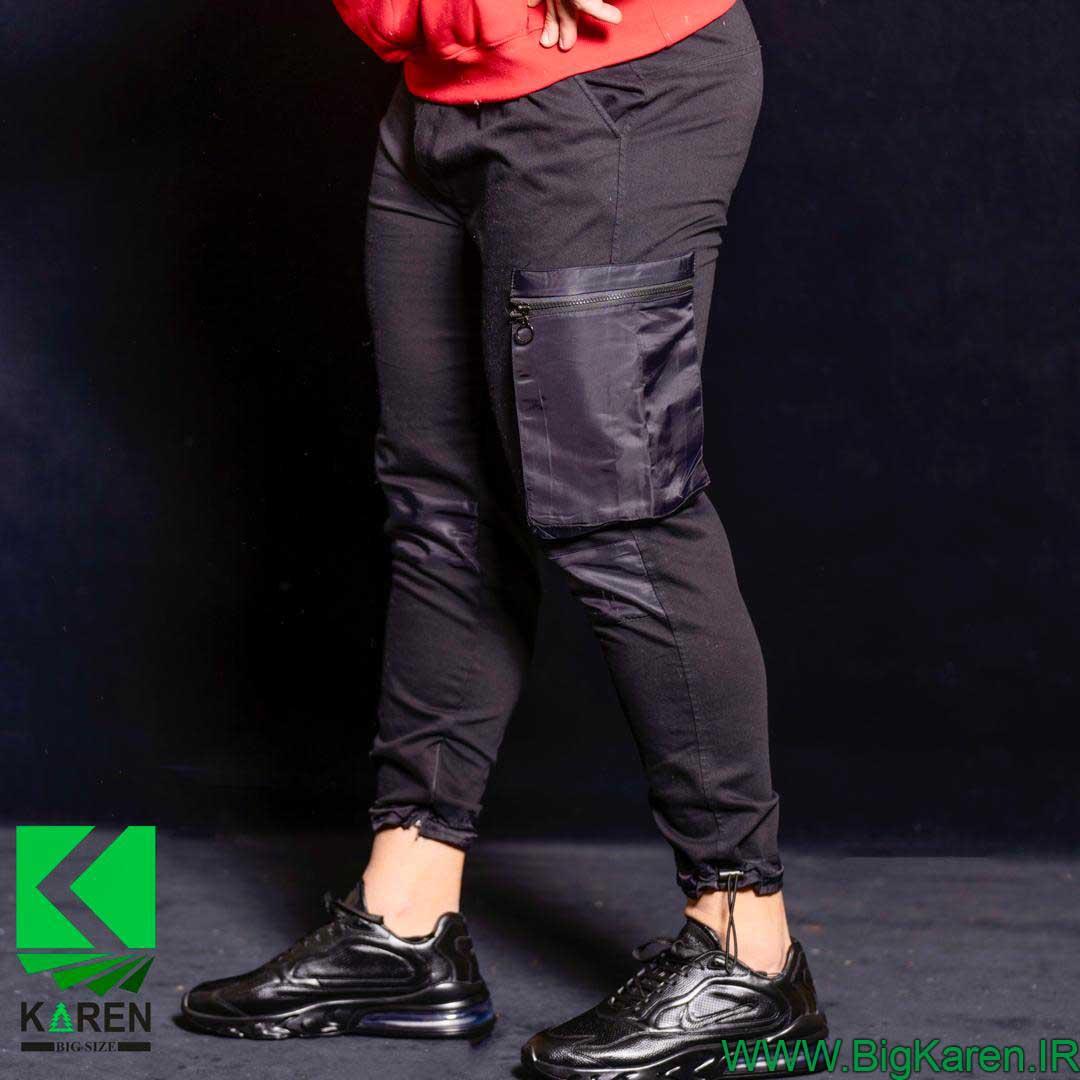 شلوار شیش جیب سایز بزرگ مردانه رنگ مشکی