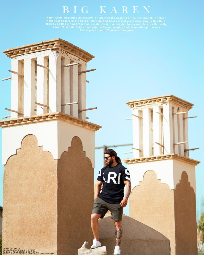 تیشرت سایز بزرگ پاریس پنبه براش - کد 200 رنگ مشکی